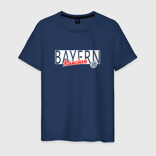 Мужская футболка хлопок Bayern Munchen - Munchen style 2