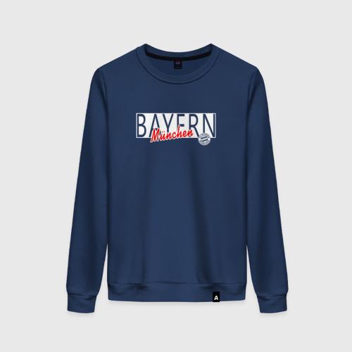 Женский свитшот хлопок Bayern Munchen - Munchen style 2