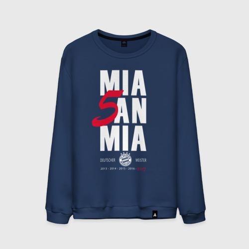 Мужской свитшот хлопок Bayern Munchen - Mia San Mia