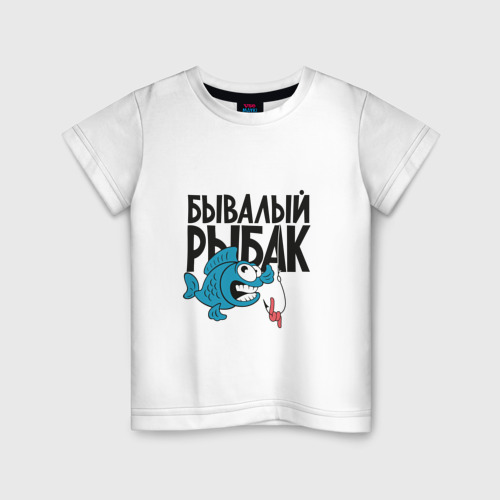 Детская футболка хлопок Бывалый рыбак