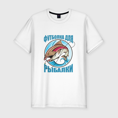 Мужская футболка хлопок Slim для рыбалки
