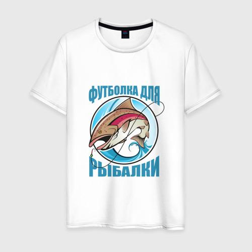 Мужская футболка хлопок для рыбалки
