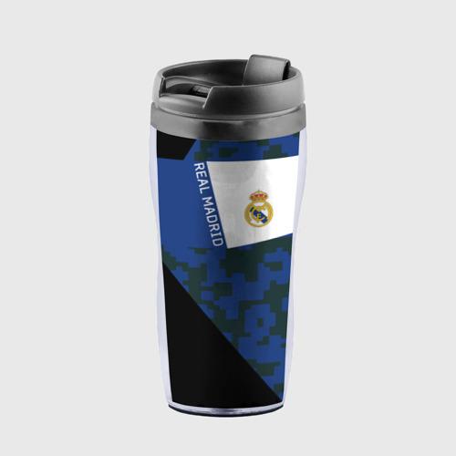 Термокружка-непроливайка Real Madrid 2018 Sport Version