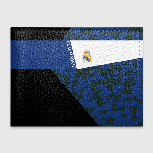 Обложка для студенческого билета Real Madrid 2018 Sport Version