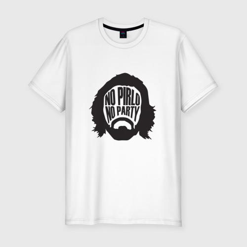 Мужская футболка хлопок Slim No Pirlo, No Party