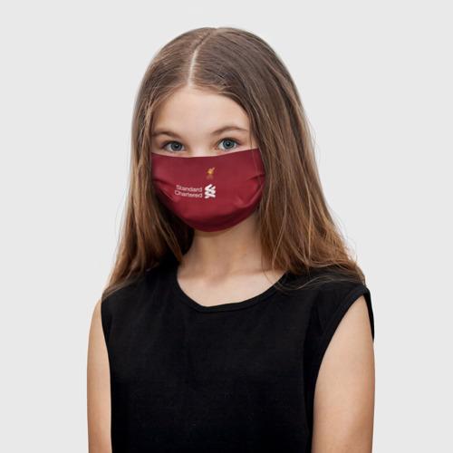 Детская маска (+5 фильтров) Sturridge 2018