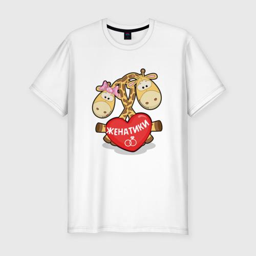 Мужская футболка хлопок Slim Женатики 14