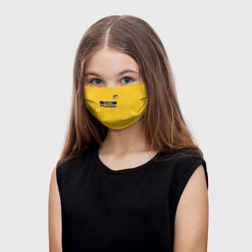 Детская маска (+5 фильтров) Гризман Форма Гостевая 17/18