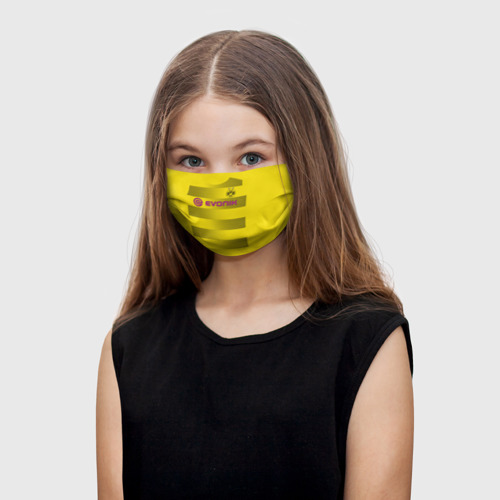 Детская маска (+5 фильтров) Марко Ройс Форма Home 17/18