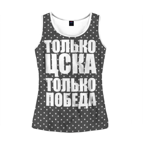 Женская майка 3D ЦСКА