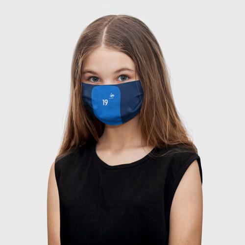 Детская маска (+5 фильтров) Pogba home