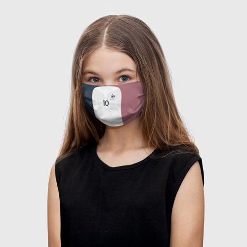 Детская маска (+5 фильтров) Benzema away 17-18