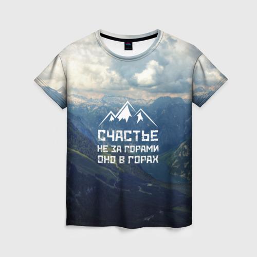 Женская футболка 3D счастье в горах