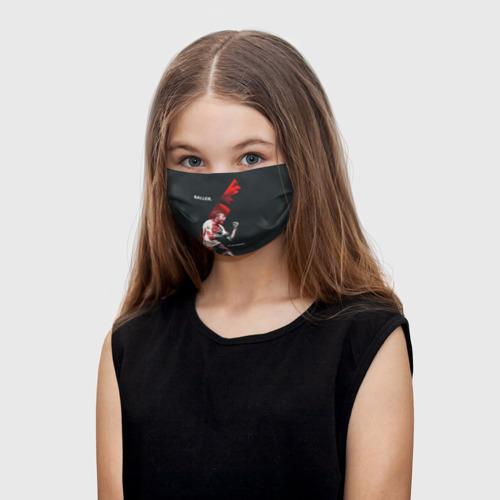 Детская маска (+5 фильтров) Kylian Mbappe