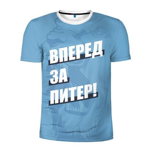 Мужская футболка 3D спортивная Вперед за Питер!