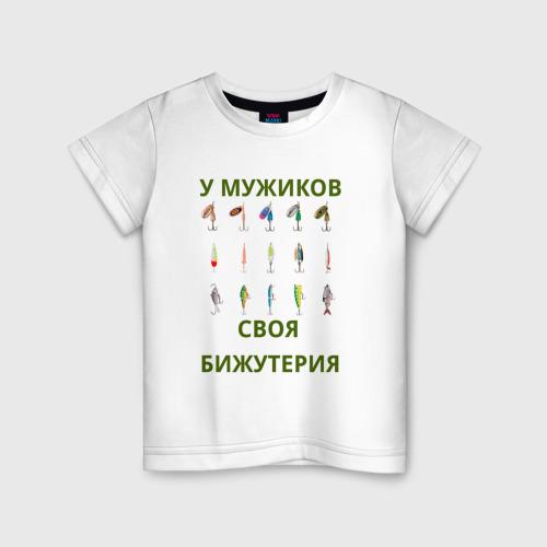 Детская футболка хлопок Мужская бижутерия