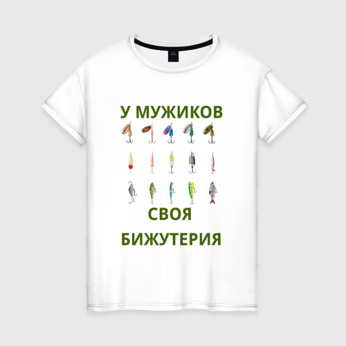 Женская футболка хлопок Мужская бижутерия