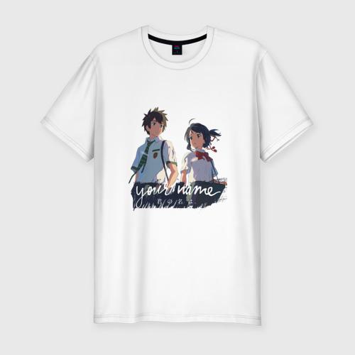 Мужская футболка хлопок Slim Твое имя