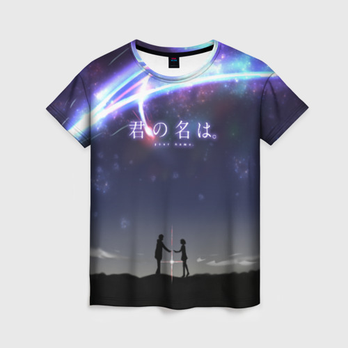 Женская футболка 3D Your name_2