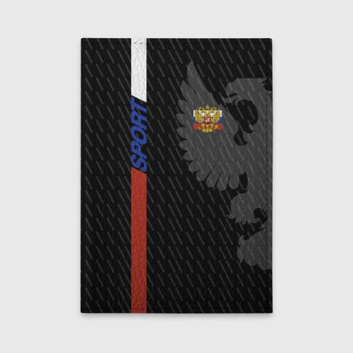Обложка для автодокументов RUSSIA - Black Collection