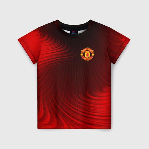 Детская футболка 3D F.C.M.U 2018 Creative Uniform