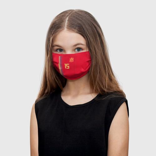 Детская маска (+5 фильтров) Рамос ЧМ 2018