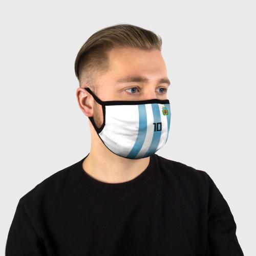 Маска защитная (+5 фильтров) Месси ЧМ 2018