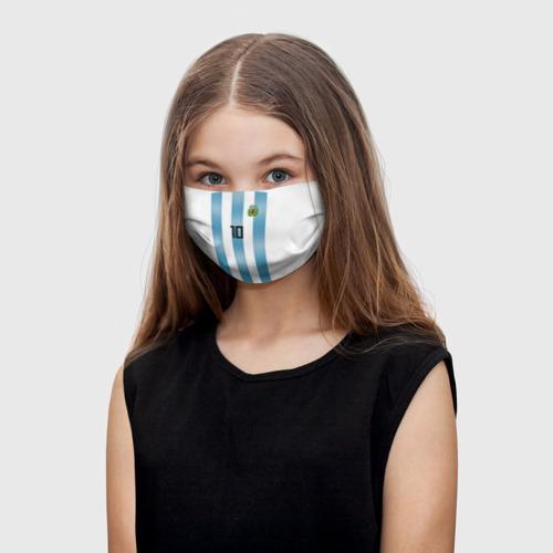 Детская маска (+5 фильтров) Месси ЧМ 2018