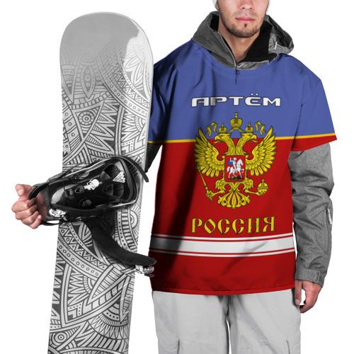 Накидка на куртку 3D Хоккеист Артём