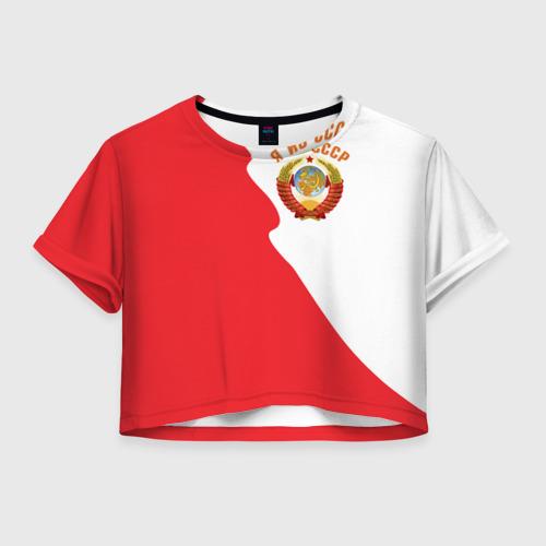 Женская футболка Crop-top 3D Я из СССР