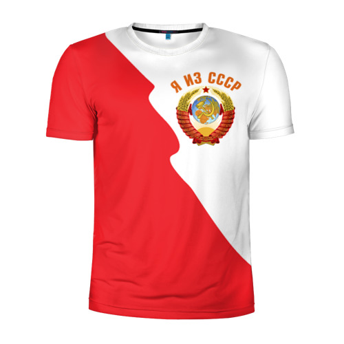 Мужская футболка 3D спортивная Я из СССР