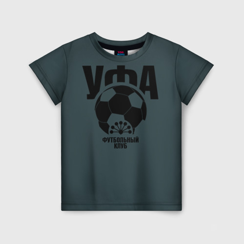 Детская футболка 3D ФК Уфа