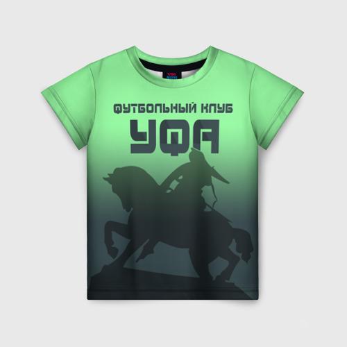 Детская футболка 3D ФК УФА 2