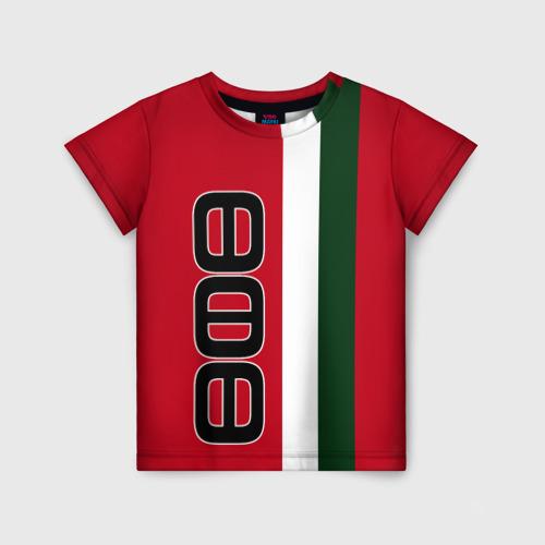 Детская футболка 3D ФК УФА 3