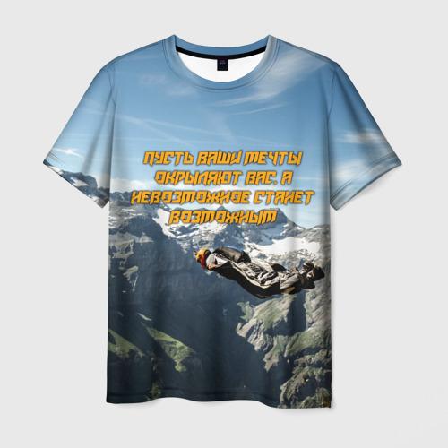 Мужская футболка 3D base jumping