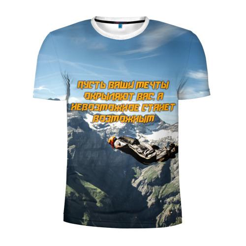Мужская футболка 3D спортивная base jumping