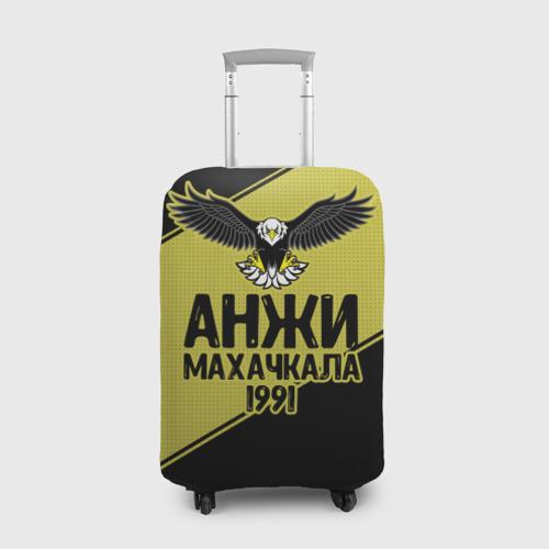 Чехол для чемодана 3D Анжи Махачкала 2
