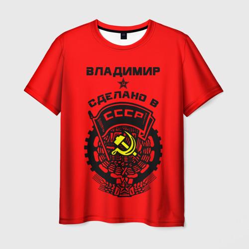 Мужская футболка 3D Владимир - сделано в СССР
