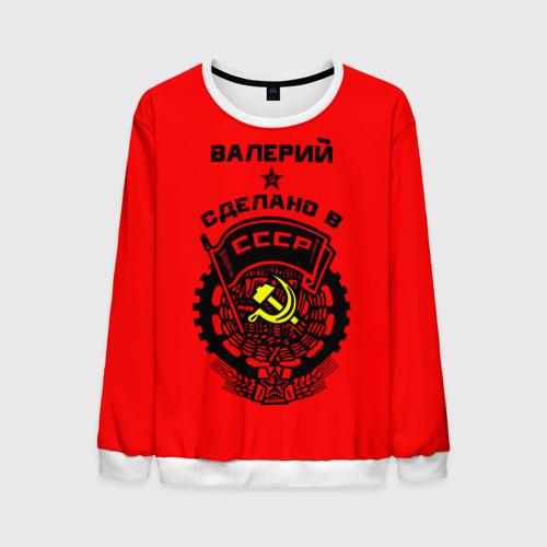 Мужской свитшот 3D Валерий - сделано в СССР