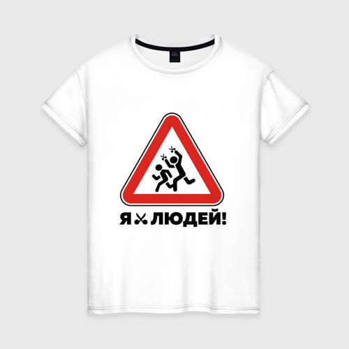 Женская футболка хлопок Я стригу людей