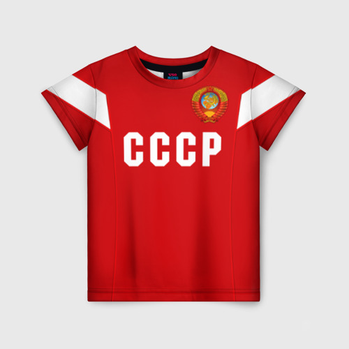 Детская футболка 3D Сборная СССР 1988