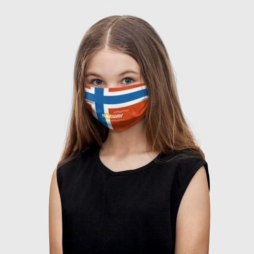 Детская маска (+5 фильтров) Норвегия