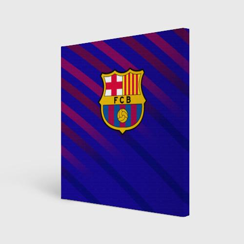 Холст квадратный FC Barcelona