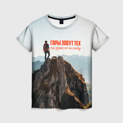 Женская футболка 3D альпинизм
