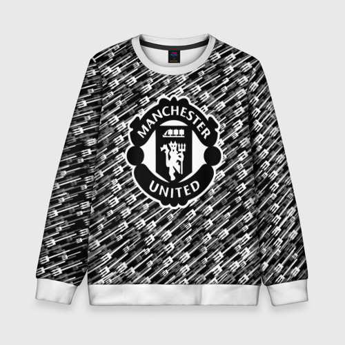 Детский свитшот 3D F.C.M.U 2018 Creative Uniform