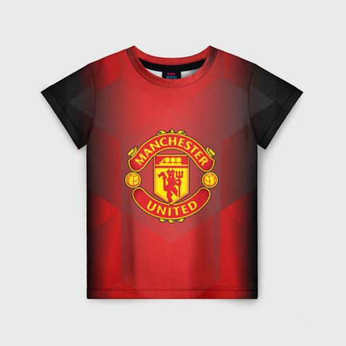 Детская футболка 3D F.C.M.U 2018 Geometry Sport