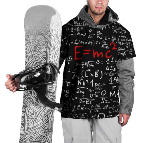 Накидка на куртку 3D Формулы Emc2