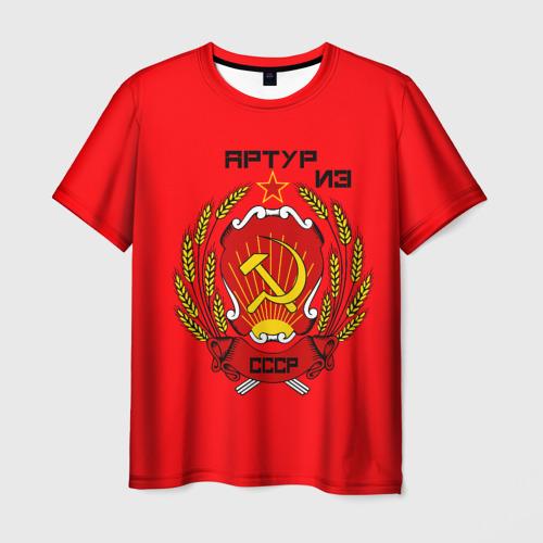 Мужская футболка 3D Артур из СССР