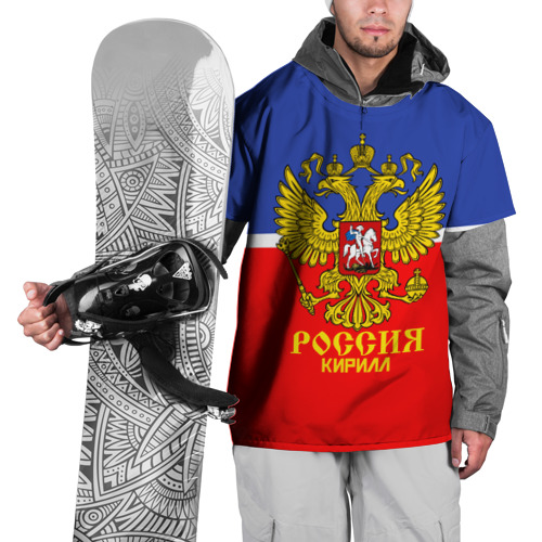 Накидка на куртку 3D Хоккеист Кирилл