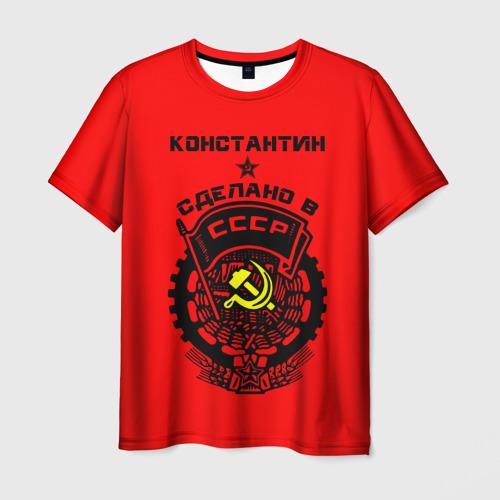 Мужская футболка 3D Константин - сделано в СССР